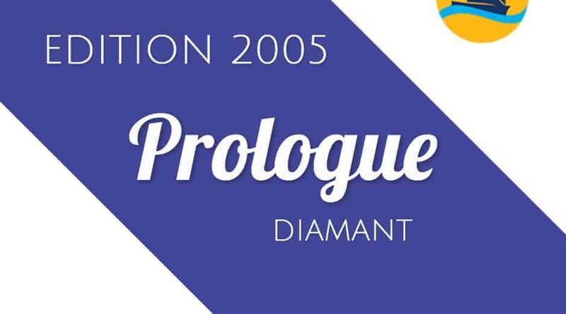prologue-2005